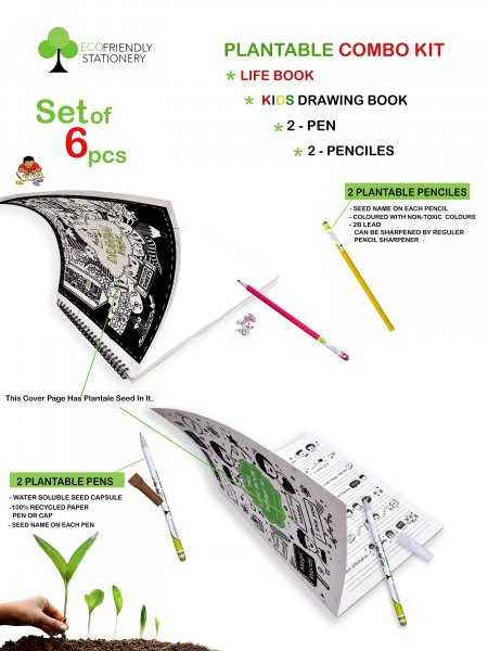 Combo104- Set Of 1 LifeBook + 1 Drawing Book + 2 Pens + 2 Pencil